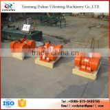 2014 hot sale sieve use vibrator motor from Xinxiang Dahan