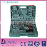 121PCS SOCKET SET SOCKET WRENCHES TOOL BOX BITS BOX