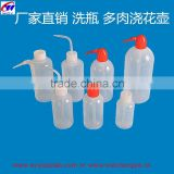 excellent quality competitive price various sizes of lab plastic bottles wash bottles