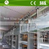 China poultry farm galvanized h type broiler chicken cage