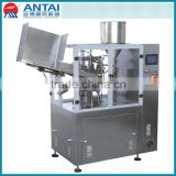 NF-60 Automatic Plastic Tube Filling and Sealing Machine (automatic tube Filling and Sealing Machine)