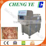 DQK2000 Frozen Meat Cutter, Automatic frozen meat chicken cutting and slicing machine for sale