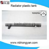 High quality hot sale for auto radiator pa66 gf30 radiator plastic tank cooling system for vending machine