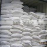 White powder 98.%Ammonium Persulfate(CAS No.:7727-54-0)