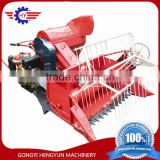 wheat cutter mini harvester/mini wheat combine harvester