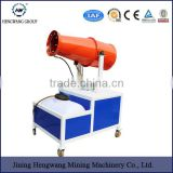 30 meters factory quarry dust control sprayer air pollution controling equipment fogging cannon