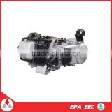 200cc Gasoline Engine Motor