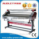 Audley 1600C5 Professional Manufacturer 1.6m auto pneumatic one side Cold Pvc Film Lamination Machine
