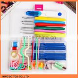 Hot Selling Plastic Crochet Hook Set Include Knitting Yarns,Thimble,Measuring Tape,Handle Knitting Needles Hooks