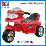 motorcycle wholesale ride on battery operated kids baby car