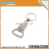 Special double plating embossed metal keychain mexico bottle opener