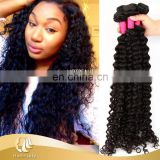 Wholesale 7a grade virgin hair weft Brazilian deep wave