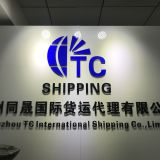 International logistics CHINA shipping SNAGTOS  special line FCL shipping  double clearance to the door