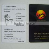 Card supplier 85.5*54*0.76mm full color offset printing hico/ loco magnetic strip hotel card