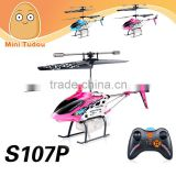 China Manufacture Syma S107P metal Bubble jet rc helicopter Remote Control Toy