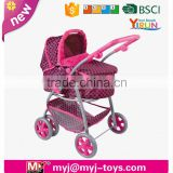 baby doll stroller set 13' doll shantou toys factory girl toys DS024702