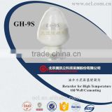 GH-9S Retardant for High Temperature Oil Well Cement/cementing additive Oilfield Chemicals