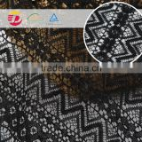 wholesale cheap nylon poly wave new design embroidery expensive tricot underwear fabric lace for sale
