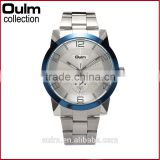 2015 oulm hotsale quartz wrist watch factory price cheap watch with great dials