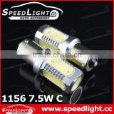 high power 1156/3156/3157/7740/7743 ba15s light bulb lamp