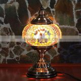 Handmade Turkish decorative mosaic desk lamp