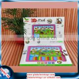 hot sell 3D education expert pad english intelligent learning resources machine toy gw-tys2911f