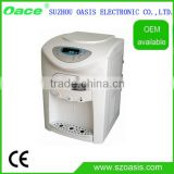 CE Approved Bottleless Direct Piping Water Dispenser