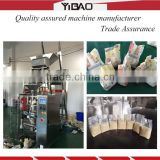 YB-420C CE approved automatic rice packing machine 1KG 2KG                                                                         Quality Choice