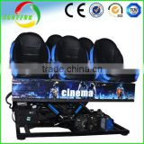 Motion 5D cinema simulator 7D 9D 12D Cinema for Sale home movie systems 7d electric kino