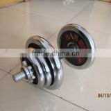cast iron crossfit weight lifting Chromed Adjustable Dumbbell set/chrome dumbbell/ fixed dumbbell