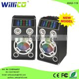 2.0 good bass DJ speakers with Guitar
