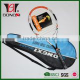 standard quality carbon&alum well selling tennis racket BSCI factory