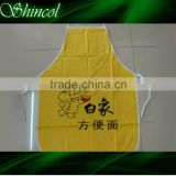 Well sell pvc apron
