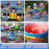 [Ali Brothers] family entertainment rides luxury electrical 32 seats samba balloons
