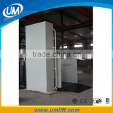 Made In ChinaBest Quality Disabled People Needed Electric Motor Wheelchair Platform Lift Price For Loading 250kg