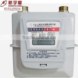 Explosion Proof Electronic RF Card Prepayment Steel Case Gas Meter G1.6~G4