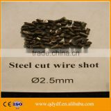 YDF-CW-2.5 low price cast steel wire cut shot price for sand blasting