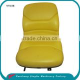 Hot selling ATV parts vinyl cover high back ATV seat (YY13-B)