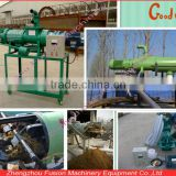 Compost fertilizer making!!Animal manure water separator/cow dung water removal machine/dregs dewater equipment