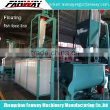 Made in China with CE certificated machinery fish feed making plant/pet food making line