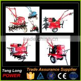 2015 New Design Rotary Rice/Corn/Garden/Greenhouse Multi-function Tiller Cultivator