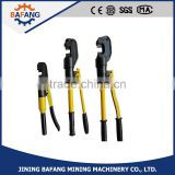 Advanced Technology Hydraulic Bolt Cutter/ Rebar Cutter and Chain Cutting Tools