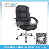 Acrofine manager chair office furniture massage office chair reclining office chair wholesale