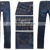 GZY wholesale no name brand jeans mixed designs stock lots