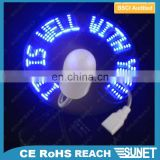 Customized led message mini usb fan with led desk light and clock