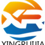 Xiamen xingruijia import and Export Co., Ltd.