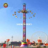 Hot sale cheap Chinese amusement park equipment, Verticle Rotary Flying Tower Rides, flying Chair