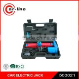 2Ton DC12V car electric jack with higher top fit for SUV                                                                         Quality Choice