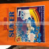 big bags washing powder packing plastic bags in bulk bag