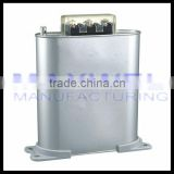 BSMJ power factor correction capacitor